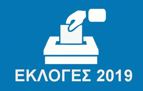 ekloges-2-web